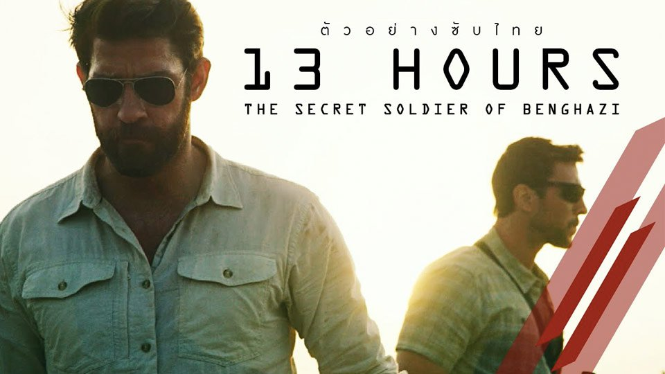 13 hours sunglasses, 13 Hours The Secret Soldiers of Benghazi Sunglasses, John Krasinski sunglasses