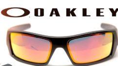 Oakley Gascan vs Fuel Cell vs Crankshaft   SportRx