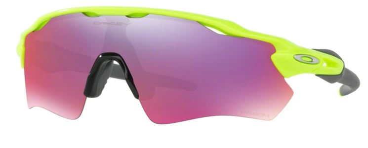 034aefd44c492 Cycling Sunglasses Buyer s Guide