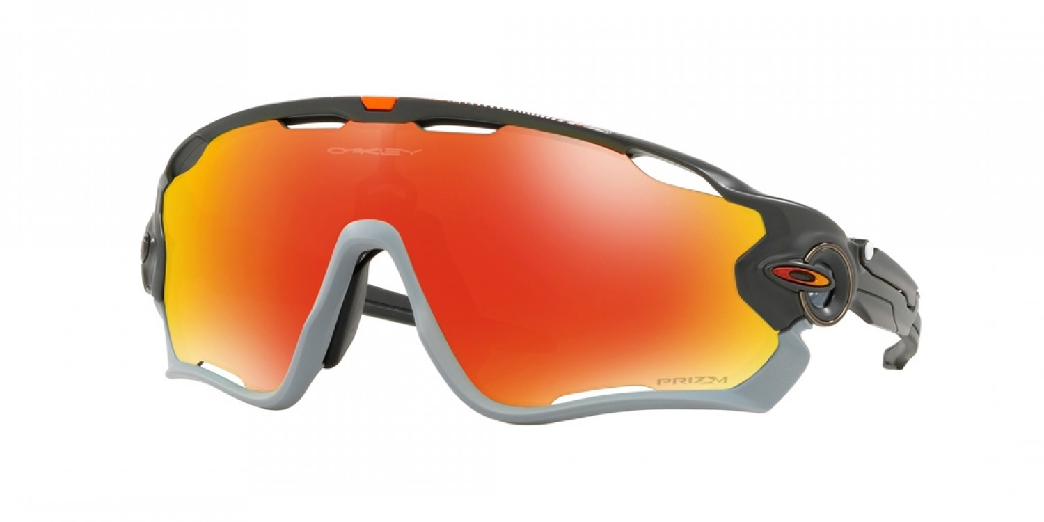 5dde3d04ad Prescription Mountain Biking Sunglasses- Oakley Jawbreaker
